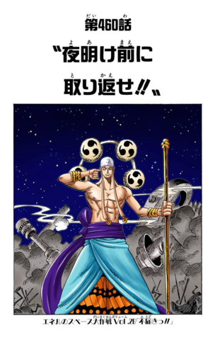 File:Chapter 460 Colored.png