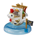 OnePieceWobblingPirateShipCollection2-FlyingMerry.png