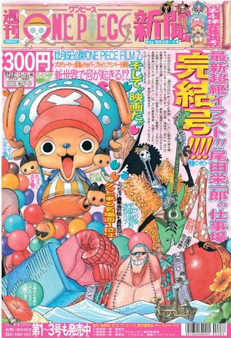File:One Piece Newspaper Issue 4.png