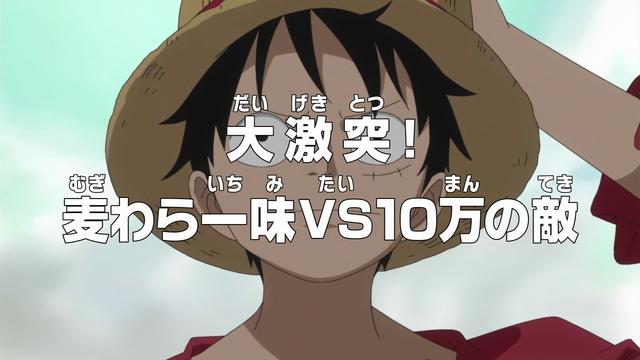 File:Episode 554.png