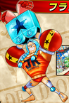 Franky Super Grand Battle X
