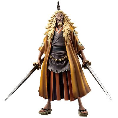 File:Shiki DX Figurine.png