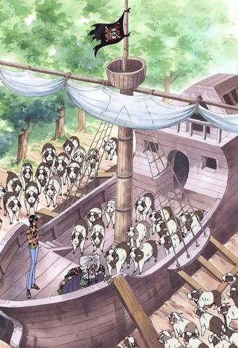 Зенни (Корабль)