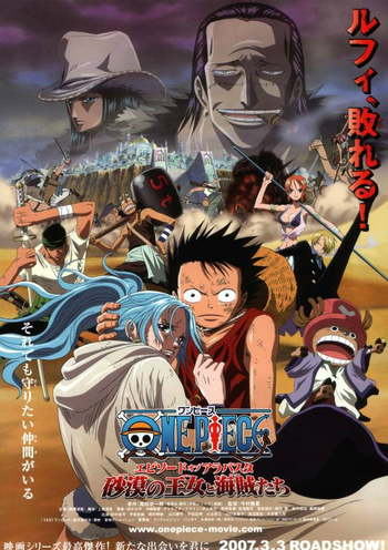 Episode of Alabasta: The Desert Princess and the Pirates