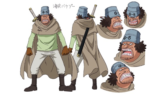 File:Bakezo's Concept Art.png