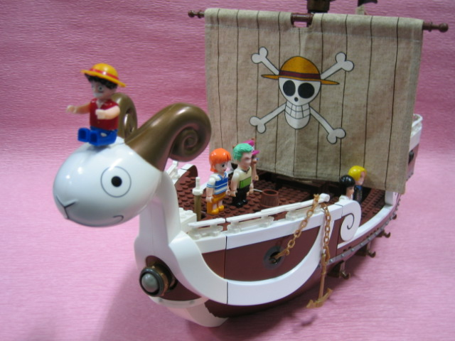 File:One Piece Mega Bloks Going Merry Front.png