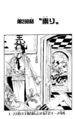 Chapter 288.png