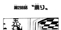 Chapter 288