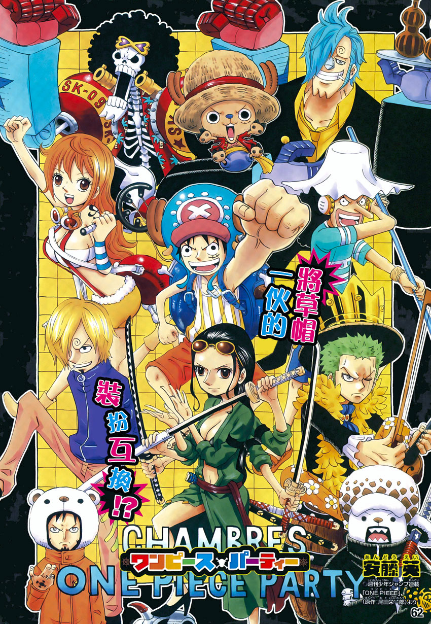 image one piece party chapitre 2 one piece encyclop die fandom powered by wikia. Black Bedroom Furniture Sets. Home Design Ideas