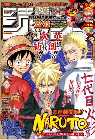 File:Shonen Jump 2015 Issue 22-23.png