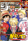 Shonen Jump 2015 Issue 22-23