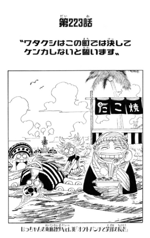 File:Chapter 223.png