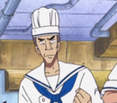 Billy (Cook)