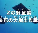 Episode 577