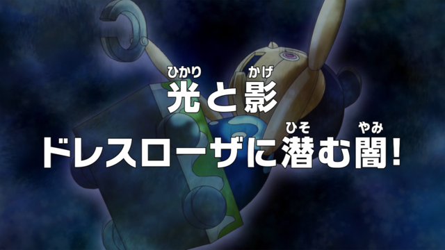 File:Episode 647.png