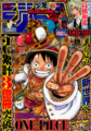 Shonen Jump 2013 Issue 49.png