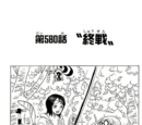 Chapter 580