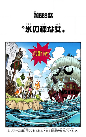 File:Chapter 683 Colored.png