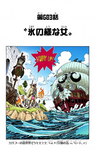 Chapter 683 Colored