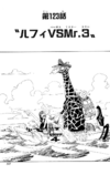 Chapter 123.png