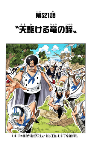 File:Chapter 521 Colored.png