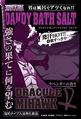 Dandy Bath Salt Dracule Mihawk