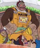 Masira Anime Infobox