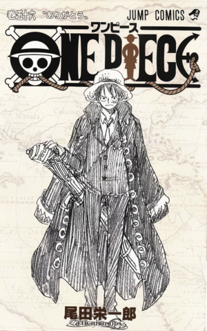 File:Volume 56 Inside Cover.png