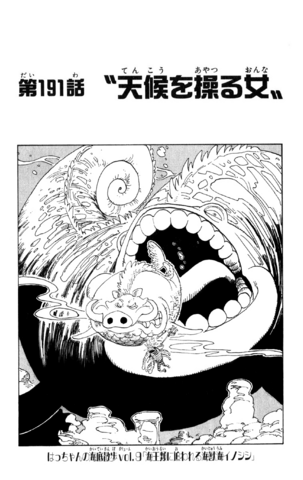 File:Chapter 191.png