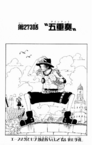 Chapter 273