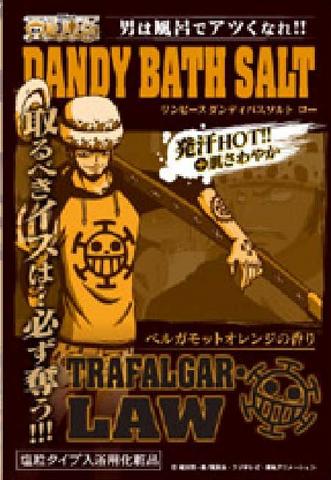 File:Dandy Bath Salt Trafalgar Law.png