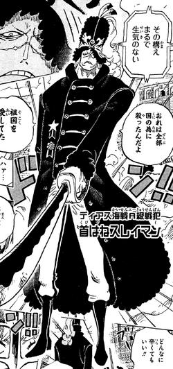 Suleiman manga
