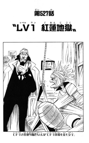 Chapter 527