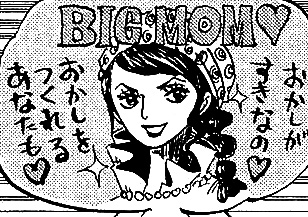 File:Big Mom Spelled in Chapter 651.png