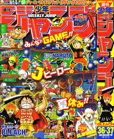 File:Shonen Jump 2007 Issue 36-37.png