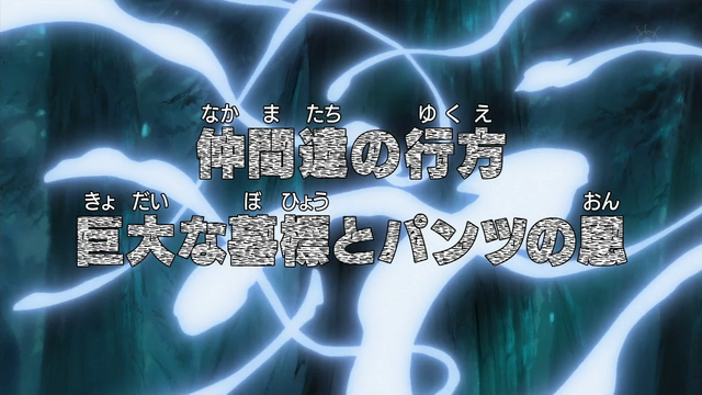 File:Episode 456.png