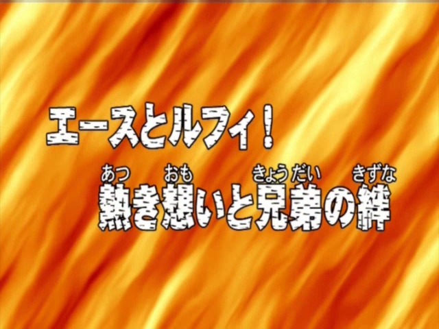 File:Episode 95.png