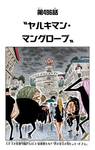File:Chapter 496 Colored.png