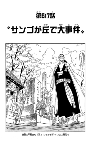 File:Chapter 617.png