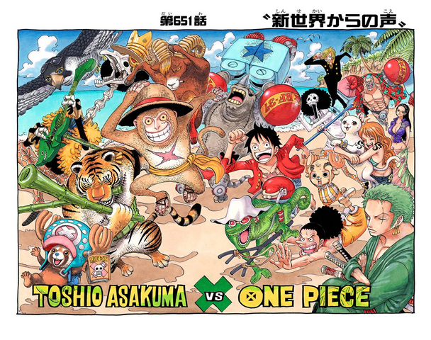 File:Chapter 651 Colored.png