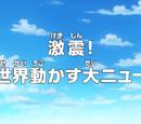 Episode 629