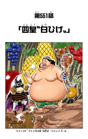 File:Chapter 551 Colored.png