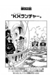 Chapter 868