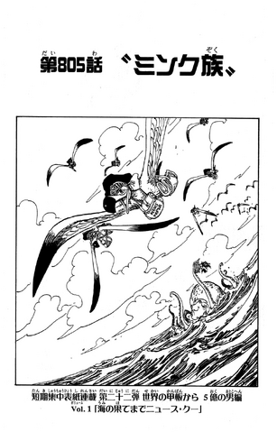 File:Chapter 805.png