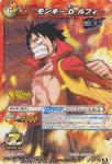 Luffy-Z-Carddass