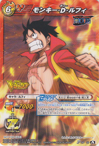 File:Luffy-Z-Carddass.png