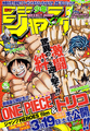 Shonen Jump 2011 Issue 16.png