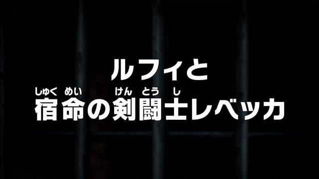 File:Episode 650.png