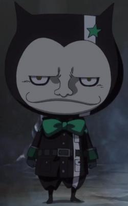 Tanaka anime