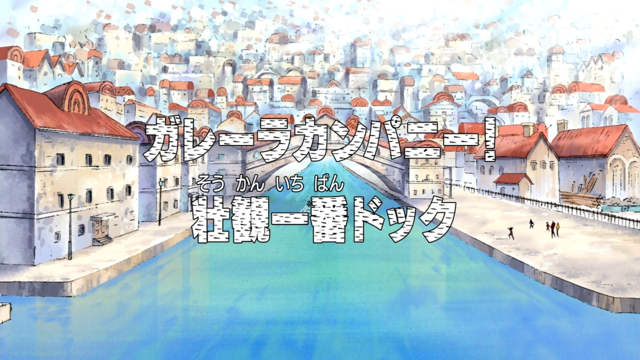 File:Episode 232.png